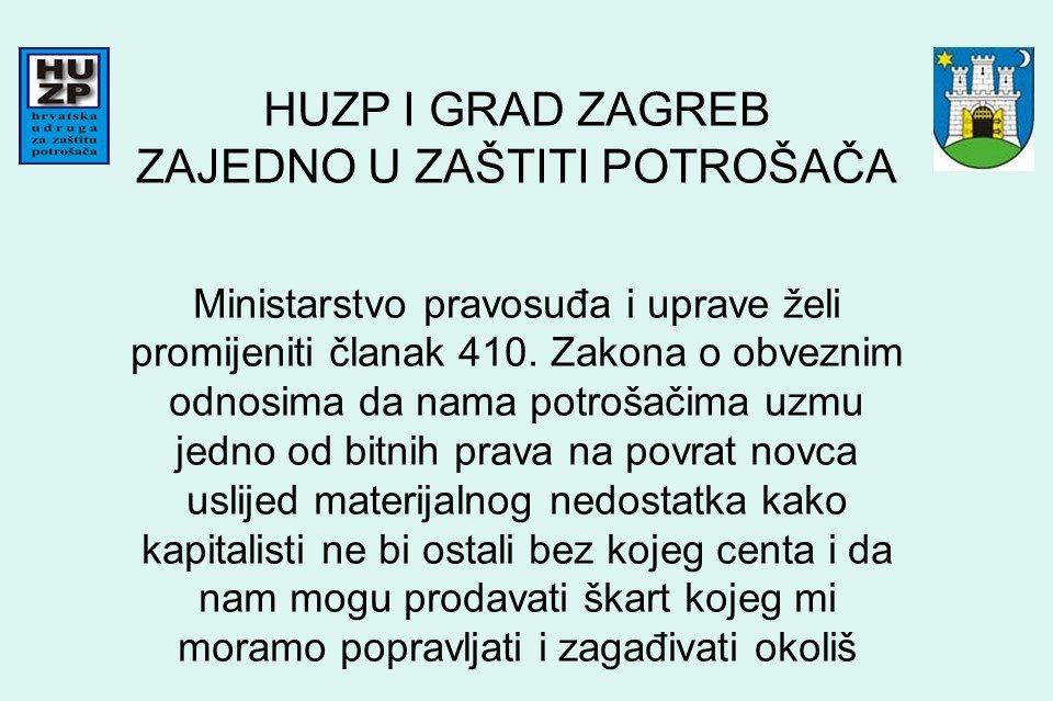OSTANIMO DOMA - HUZP I GRAD ZAGREB ZAJEDNO U ZAŠTITI POTROŠAČA